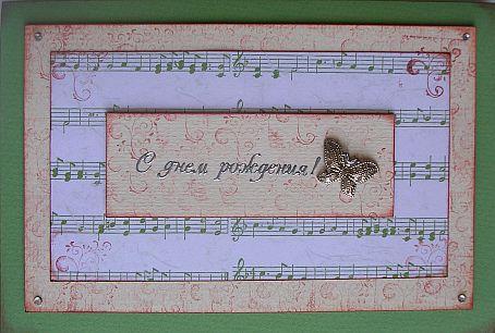 Фото открытки певицами