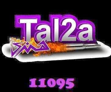 تردد قناة طلقة هندي 2014 الجديد على نايل سات تردد Tal2a Indian
