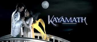 Kayamath serial song lyrics