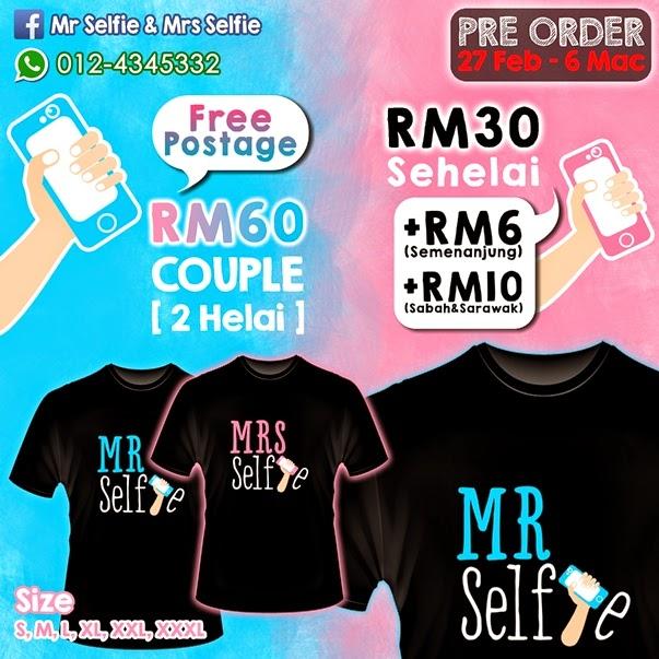 couple t shirt malaysia. beli t shirt couple cantik online, hadiah terbaik untuk isteri, hadiah terbaik untuk kekasih