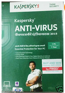 Kaspersky Anti-Virus 2015 Discount Offers Updates at paytm.com
