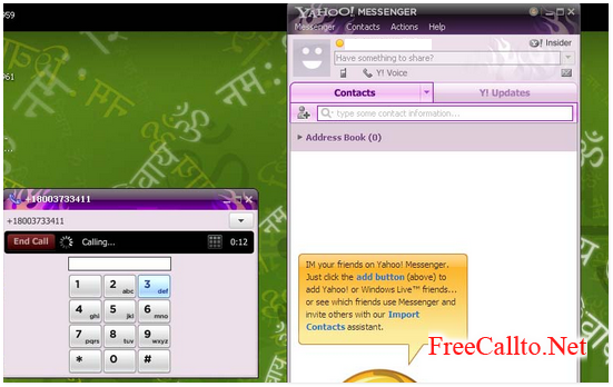 free chat room phone numbers