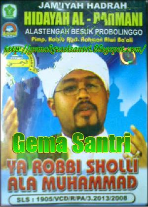 Hidayah ar-rohman-Gema Santri