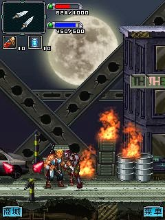 Biochemical siege: Zombie outbreak 240x320 touchscreen,games for touchscreen mobiles