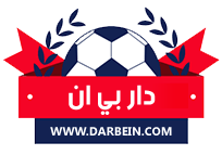 اضخم موقع عربي لمشاهدة المباريات والقنوات الرياضية العربية والعالمية