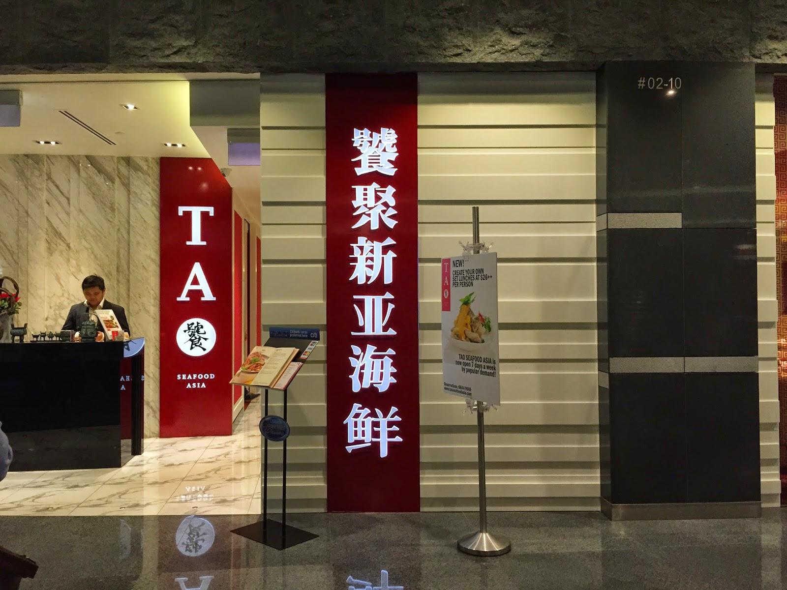 TAO Seafood Asia Mother s Day Menu