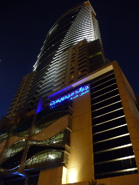Emirati arabi dubai grand midwest tower hotel all for Hotels all over the world