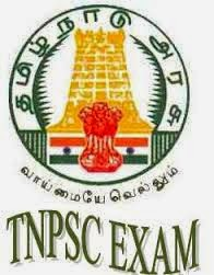 TNPSC Tamil Nadu Admit Card/Hall Ticket 2015 Download