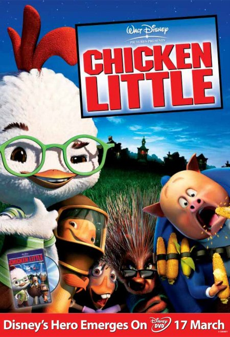 Chicken Little 2005 DVD cover