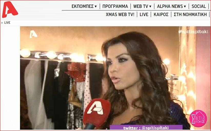 TV Alpha