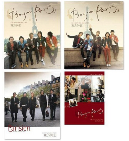 Dong Bang Shin Ki : BONJOUR TVXQ (Special Limited)