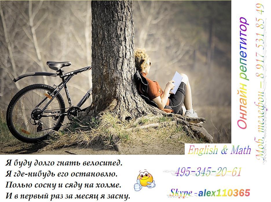 прикольные диалоги знакомств мужчины и женщины