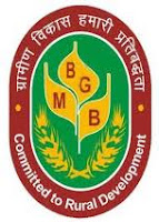 Madhya Bihar Gramin Bank (MBGB) Recruitment