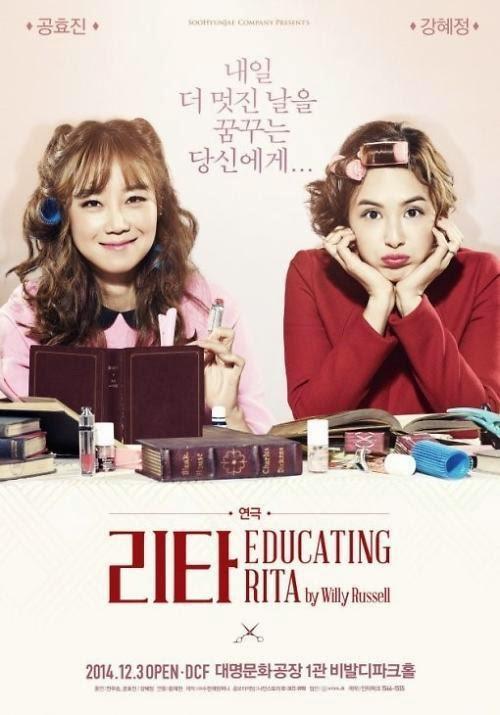 孔孝珍首戰話劇《Rita》 排韓國年末話劇榜首
