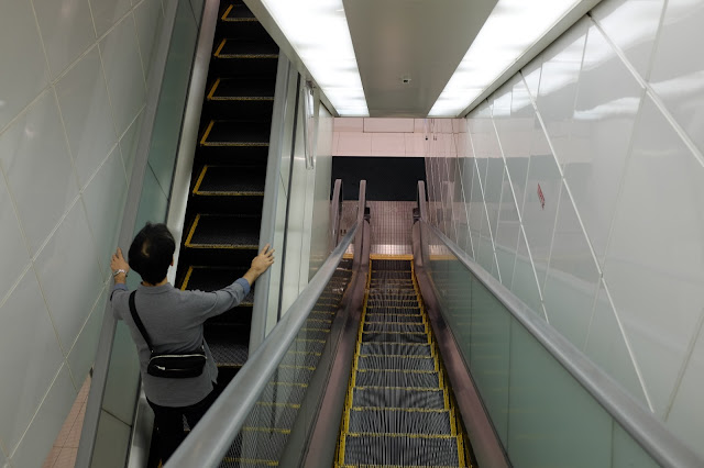 Harajuku Shinjuku escalators