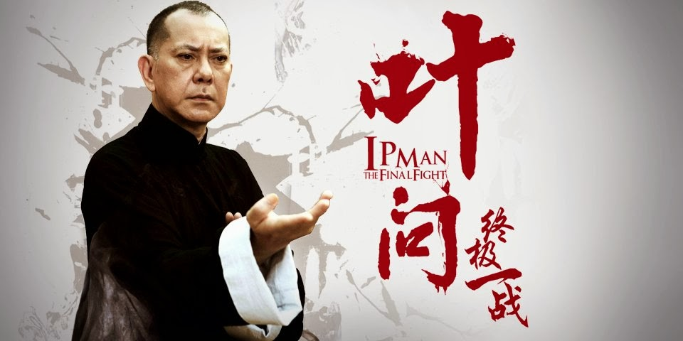 ip man 3 full movie in hindi dubbed dailymotion