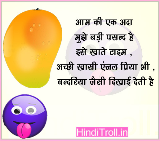 Hindi Quotes Funny Eat A Mango Picture