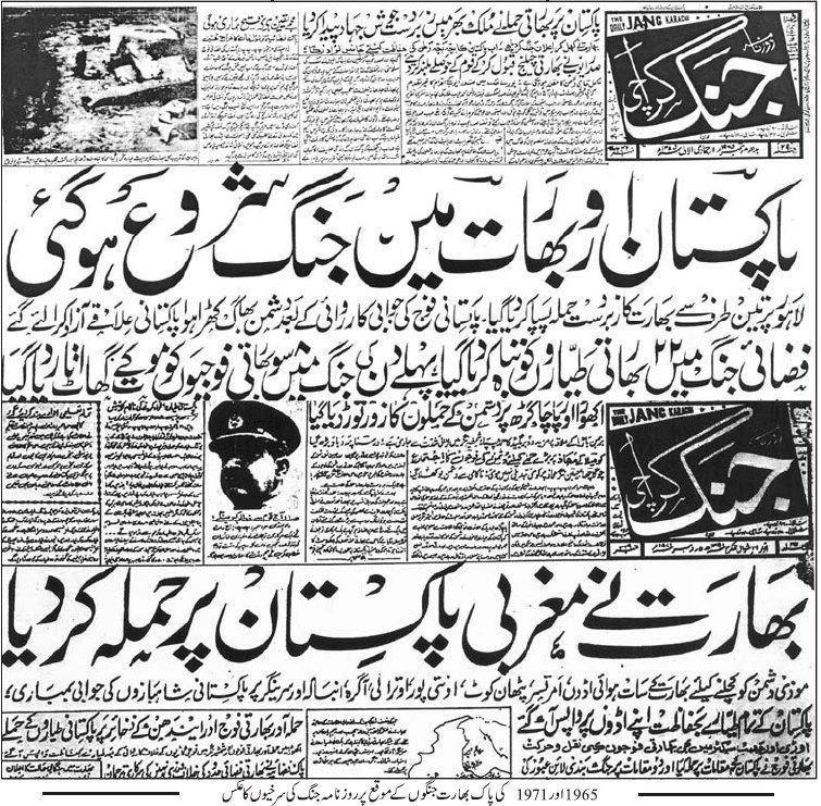 taliban essay