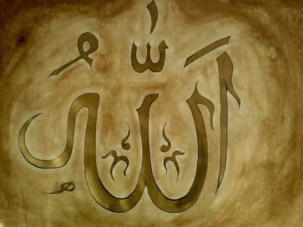 Islamic calligraphy wallpapers articles about islam
