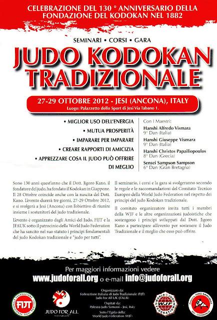 """Evento """"Judo Kodokan Tradizionale"""" a Jesi Kodokan002"""