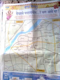 Pune, Ganapati, festival, ganesh utsav, pune