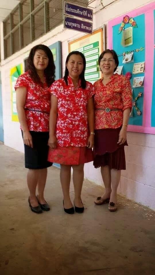 สาว ๆ วันตรุษจีน