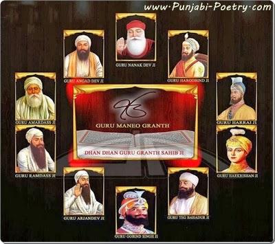 Kiwe Pyar Na Kran Guru Granth Sahib Ji Nu
