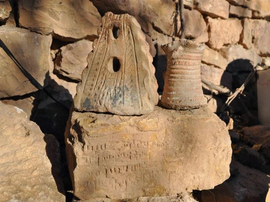 Resti della civiltà armena
