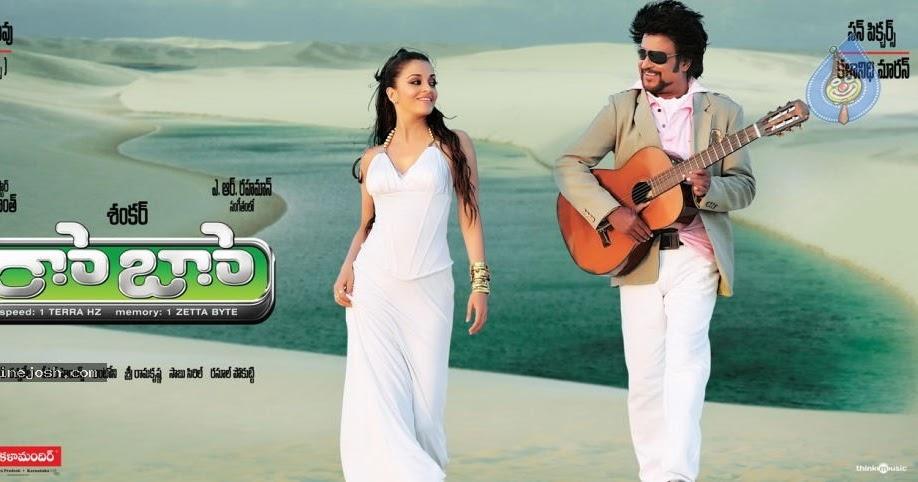 robo full telugu movie watch online cinema keka movies