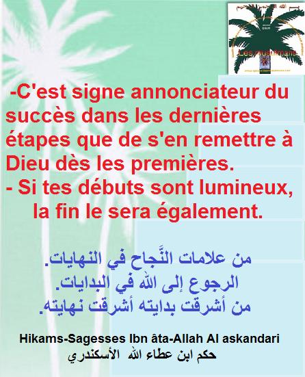 http://www.quisontlesmusulmans.com/2014/08/hikams-sagesses-ibn-ata-allah-al_7.html