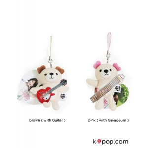 10. Bear with Guitar and Gayageum (Heartstrings)