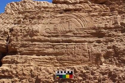 Découverte d'une inscription rare à Gebel Silsileh en Egypte