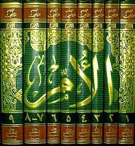 sejarah singkat imam syafi'i, biografi imam syafi'i, profil imam syafi'i, sejarah imam syafi'i, sejarah imam hadits, sejarah imam fiqh