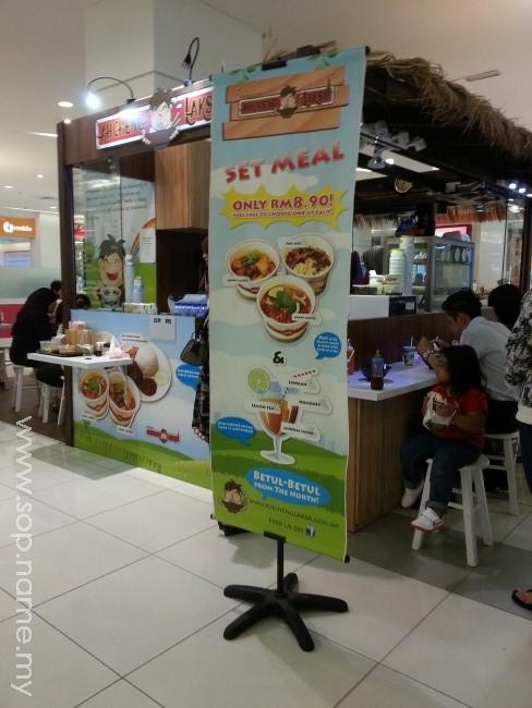 Ah Cheng Laksa di Festival City, Kuala Lumpur