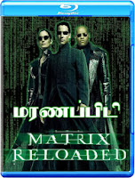 The Matrix Reloaded Tamil