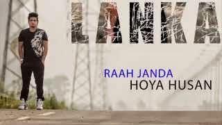 LANKA SONG LYRICS & VIDEO | A-KAY | LATEST PUNJABI SONGS | SPEED RECORDS