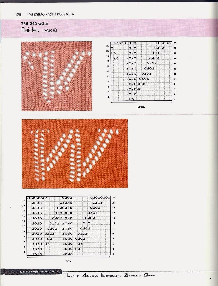 Вязаный алфавит крючком. Схемы для вязания 42