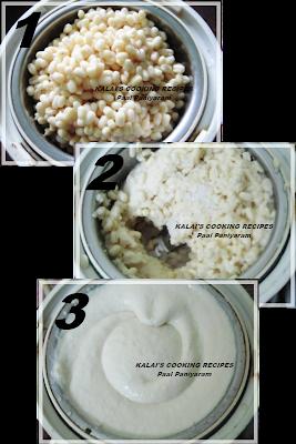 Chettinad Paal Paniyaram | செட்டிநாடு பால் பணியாரம் - Traditional Sweet Recipe