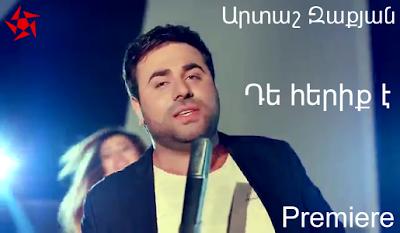 http://www.starslife.am/news/artash_zaqyan_de_heriq_e%27/2013-12-05-1708