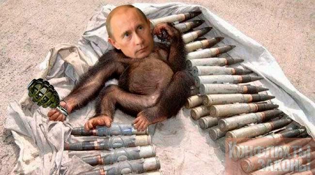 Торги Путина: в России назвали отмену всех санкций США условием возобновления договора по утилизации плутония - Цензор.НЕТ 8749