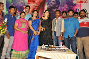 Jyothi Lakshmi trailer launch photos-thumbnail-9