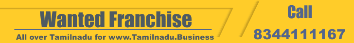 Online Business Offers