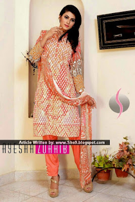 Ayesha Zohaib Linen Collection 2015 for Midsummer Season