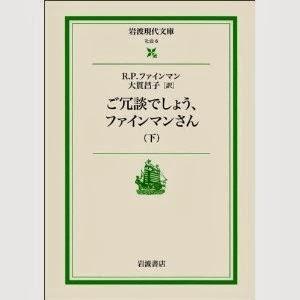 http://tsite.jp/daikanyama/ec/tsutaya/448/33010/