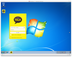 KakaoTalk PC Free Download