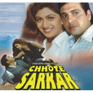 Chhote Sarkar 1996 Hindi Movie Watch Online