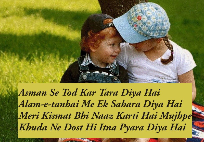 GREAT SHAYARI, POETRY, SMS: July 2012