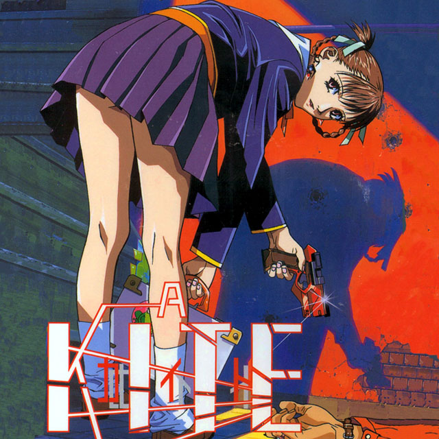 A KITEの画像 p1_28