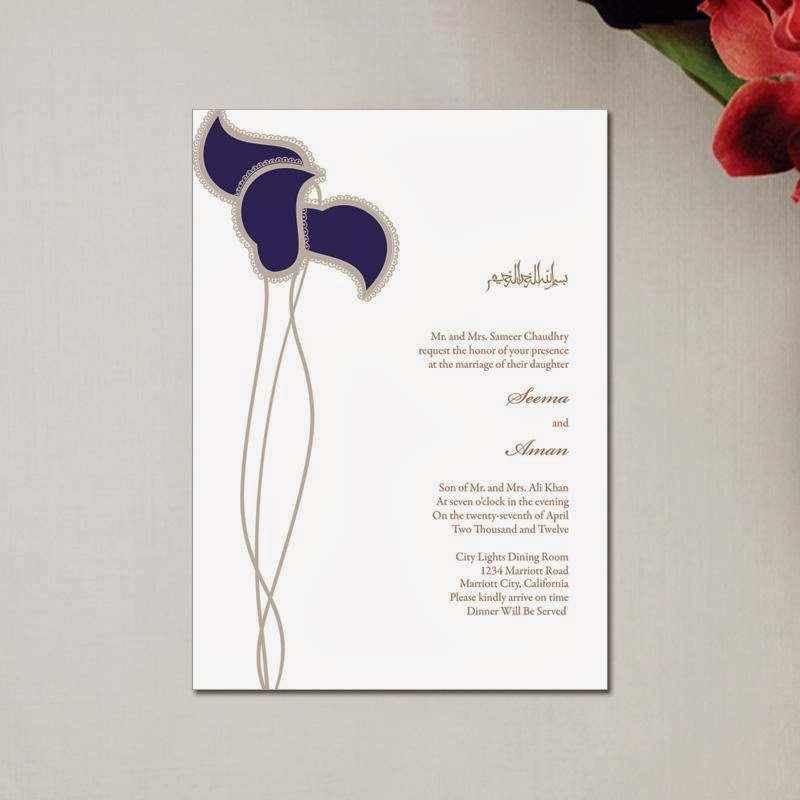 Unique Wedding Invitations: Muslim Wedding Invitations