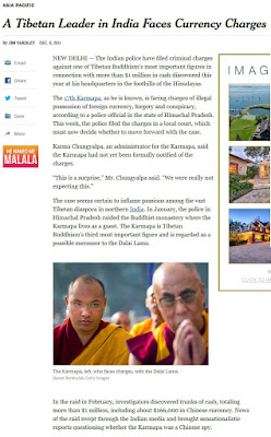 http://www.nytimes.com/2011/12/09/world/asia/17th-karmapa-charged-in-india-over-illegal-currency.html?_r=0